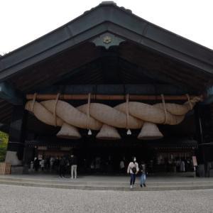 神在月の出雲神社に行ってきました。