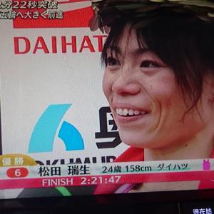 小原怜五輪代表ならず!大阪国際女子マラソンで惨敗、天満屋2人目代表は消えたか