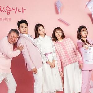 韓国ドラマ視聴率ランキング