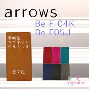 arrows スマホケース 手帳型 マグネット ベルトレスで パカパカしない