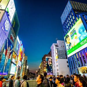 関西弁が海外で通じる「世界共通語」ってホンマ?