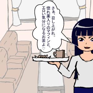 バイク部の連中2.0 大観峰ツーリング編1/4