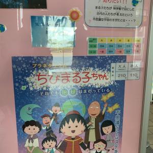 愛知県にあるオススメ科学館