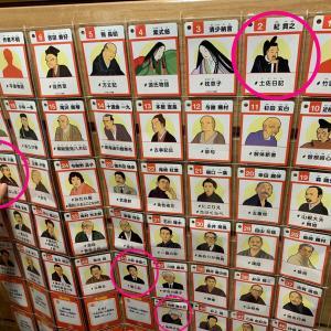 日本の名作カードで遊びながら学ぶ!