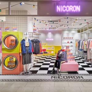 藤田ニコルのブランド「NiCORON」終了