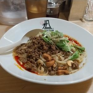 食べ歩き 銀座『175°DENO担担麺 GINZa』(ラーメン)