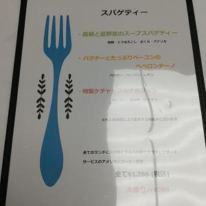 【新規活動】グルメ部 7/2【パエリア部休部中】