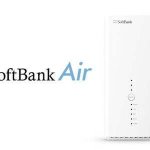 【SoftbankAir】詳しい月額料金の詳細をわかりやすく解説