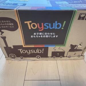 トイサブを実際に利用した口コミ!【年齢に合わせたおもちゃが届く】