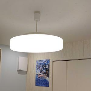 WEB内覧会: 子供部屋のクロスと、蛍光灯ペンダントライトのLED化