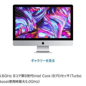ついにiMac2019デビュー!!