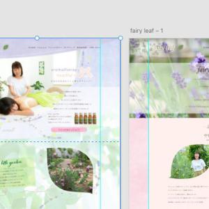 Adobe XD アートボードを印刷するオススメな方法、備忘録。