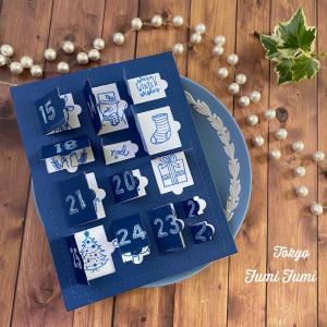 好きな色 上がる⤴︎色でクリスマスカード アドベントカレンダーカード