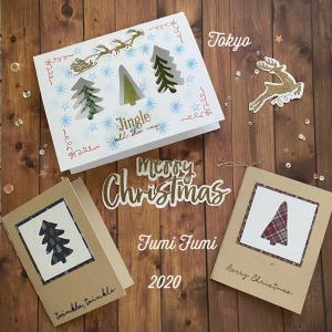 シンプルクリスマスカード