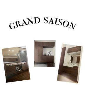 【一条工務店】アイスマートで採用可能になったグランセゾンの設備一覧