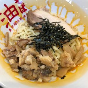 群馬にも東京の油そばがついに上陸。シンプルイズべスト!【東京麺珍亭本舗(高崎・西島町)】