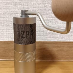 1ZPRESSOのQ2:手動コーヒーミル(コーヒーグラインダー)|レビュー