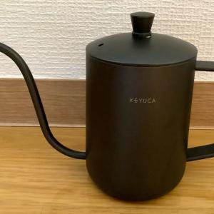 2021年4月〜:KEYUCAのコーヒー用品(ガラスサーバーとドリップポット)