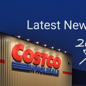 7月28日午後時間のコストコの様子は?【コストコつくば】最新情報!新商品・人気商品在庫状況・最新在庫表