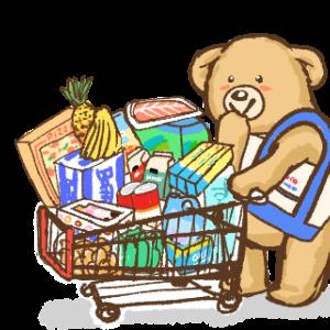 クリスマス商品も入荷!【コストコつくば】最新情報!新商品・人気商品在庫状況・最新在庫表