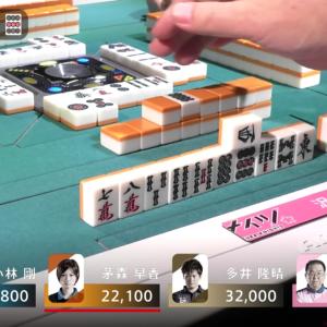 Mリーグ 2020/6/15 1戦目② ファイナルでも絶好調のベテラン