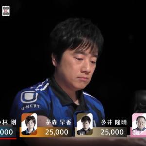Mリーグ 2020/6/15 1戦目① 生きる伝説2人