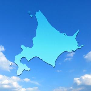 北海道の春夏の天気〜地域別の特徴|四季は?大きく4つの地域とは?