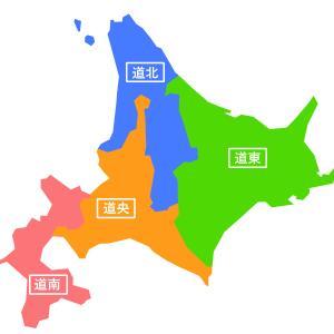 北海道の春夏のキャンプ〜暖かい道南がおすすめ!キャンプ情報教えて