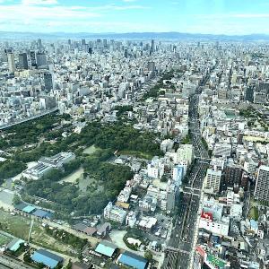 【アフターコロナ】大阪の5つ星ホテルおすすめランキング