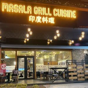 お上品なインド料理「Masala Grill Cuisine」@Mount Austin