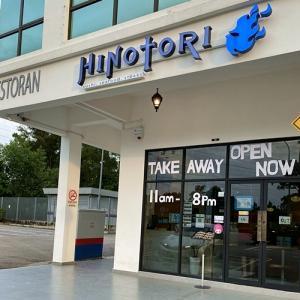 初「HINOTORI」でテイクアウェイ @Taman Ponderosa