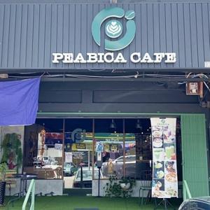 タイ料理のランチ PEABICA CAFE @Taman Molek