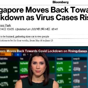 お隣シンガポールもロックダウンに移行すると