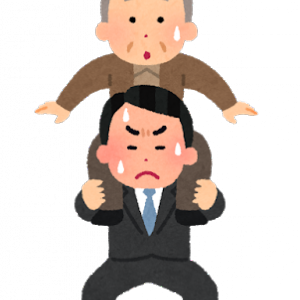 日本も高齢化社会に突入!?増加し続ける高齢者達