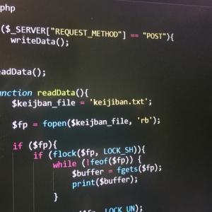 【47/100】PHP難しい!勉強しておけばよかった。