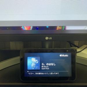 【48/100】Amazon Echo Show5が便利すぎる件。