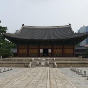 Die koreanischsprachige Zeitung (Hangeul) ist endlich eröffnet!