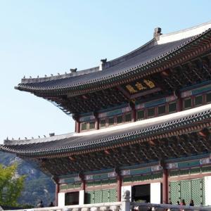 Série dramatique populaire coréenne 도깨비 Episode II