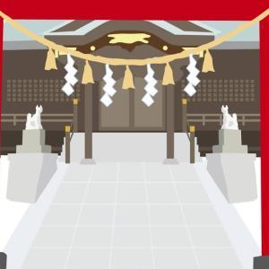 """Храм Беппу Камадо, названный в честь главного героя """"Камадо-Тандзиро"""" из нынешнего японского хита """"Kimetsunoyaiba"""", стал священным местом для поклонников!"""