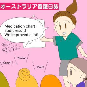 薬チャートの監査と…飴!?