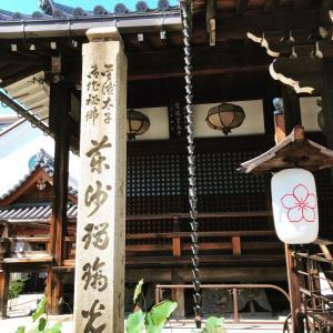 ディープディープディープイン大阪…全興寺  1