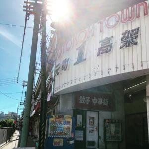 ディープディープディープディープイン神戸  モトコー