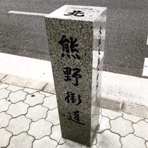 ディープイン大阪 (真光院)