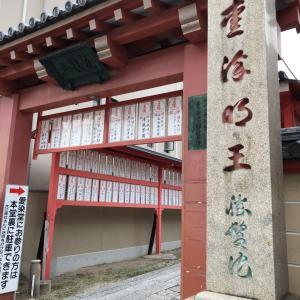 ディープイン大阪 (愛染堂勝鬘院)