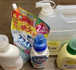 洗濯、お風呂、手洗い、台所などの合成洗剤は皮膚が爛れるので使っていない。石鹸を中心にした製品を紹介するよ。