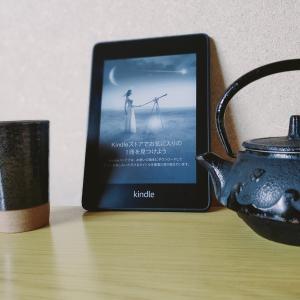 隠遁生活のオトモ「Kindle Paperwhite」
