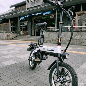 ハイブリット電動バイクGFR-01を体験。自転車+電動アシスト+バイクって面白いなぁ