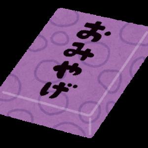 おすすめ!和菓子の増田屋「純生クリームたっぷりどらやき」