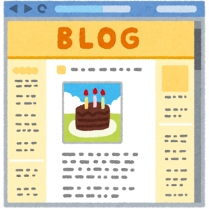 【失敗しないブログ運営】特化ブログと雑記ブログ、どっちがいいの?!