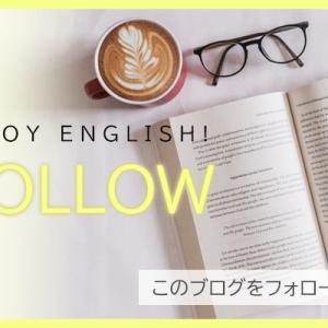YUKARI's English をフォロー